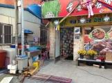 Dette er inngangen til en restaurant. Ingen koreanere reagerer på rot og ufysenskap ved inngangen. Ingen nordmann blir vel særlig frista til å gå inn her og spise???