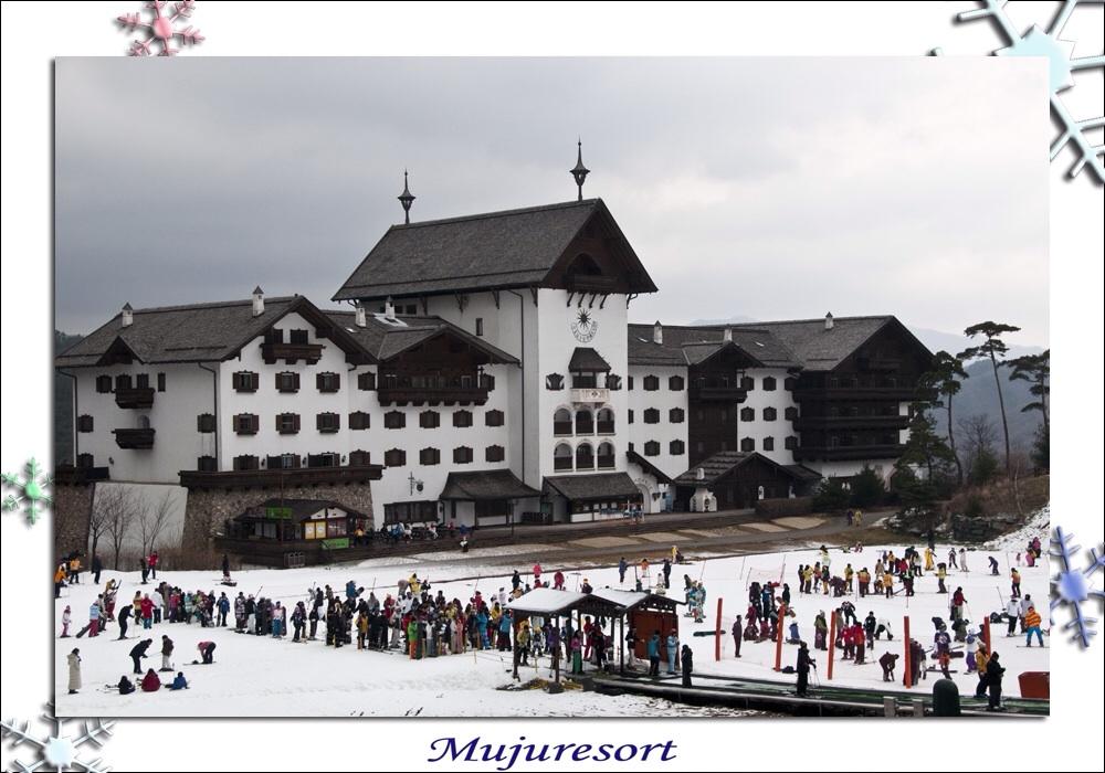 Muju Ski Resort, Sør-Korea