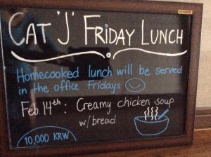 Black board chicken soup