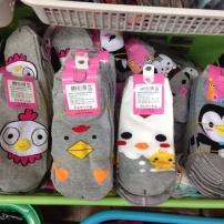 Sokker (det er millionvis av sokker til salgs her!)