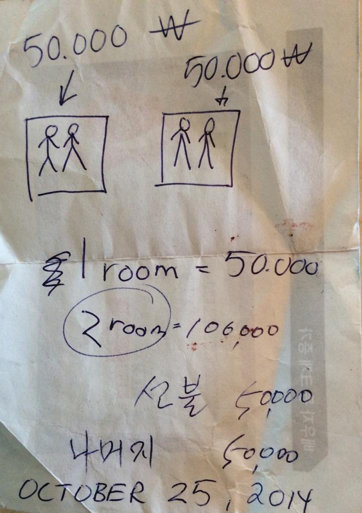love motel reservasjon