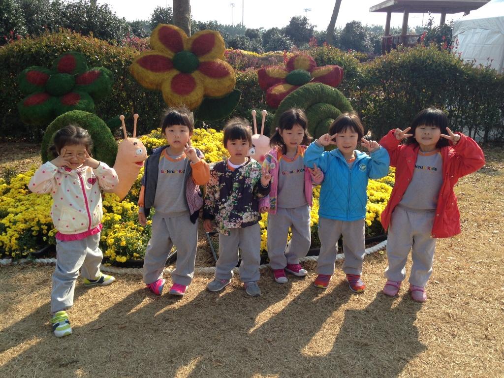 koreanske barn
